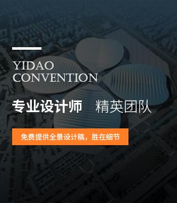 武汉庆典策划公司